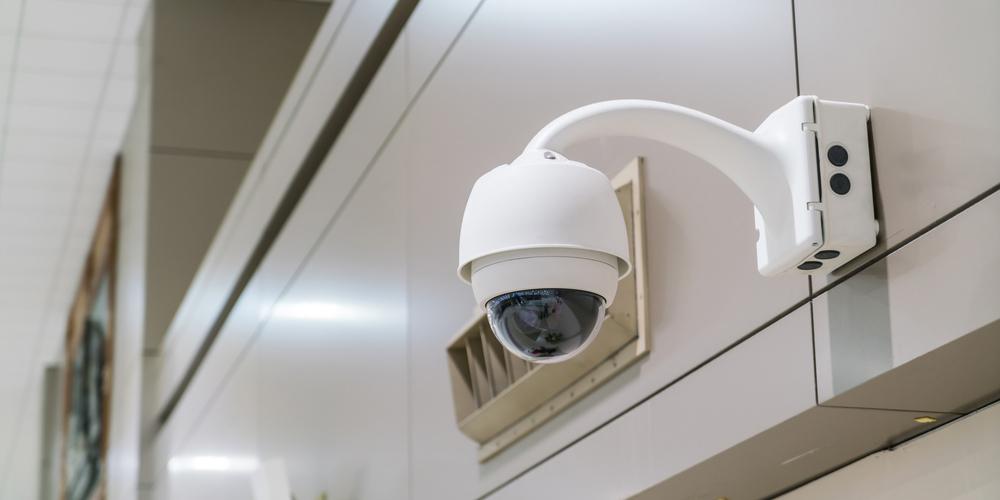 Store Security Camera