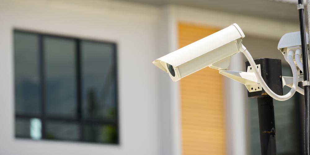 Surveillance Camera Home